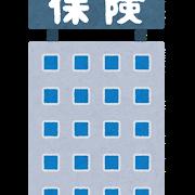 損保ジャパン等の民間保険